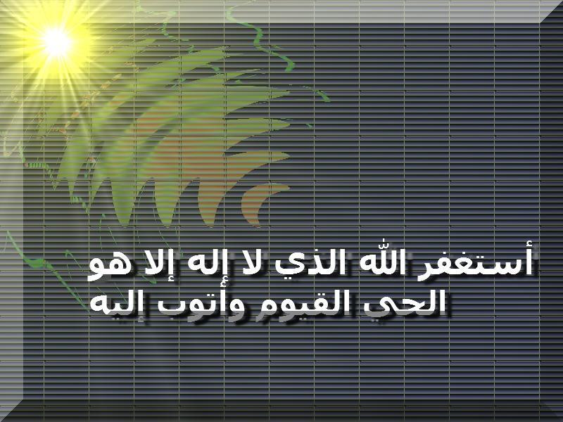 صفحة متابعة للأخ imadski - صفحة 3 243743258