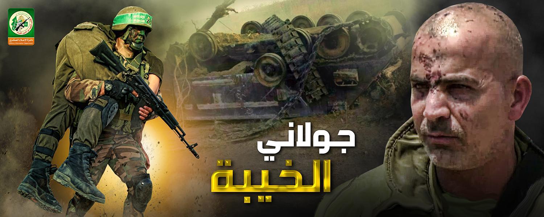 إنتا البطل ما أغلاه mp3 أحمد الراعي بدون إيقاع 284631063