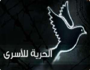 إنتا البطل ما أغلاه mp3 أحمد الراعي بدون إيقاع 749036797