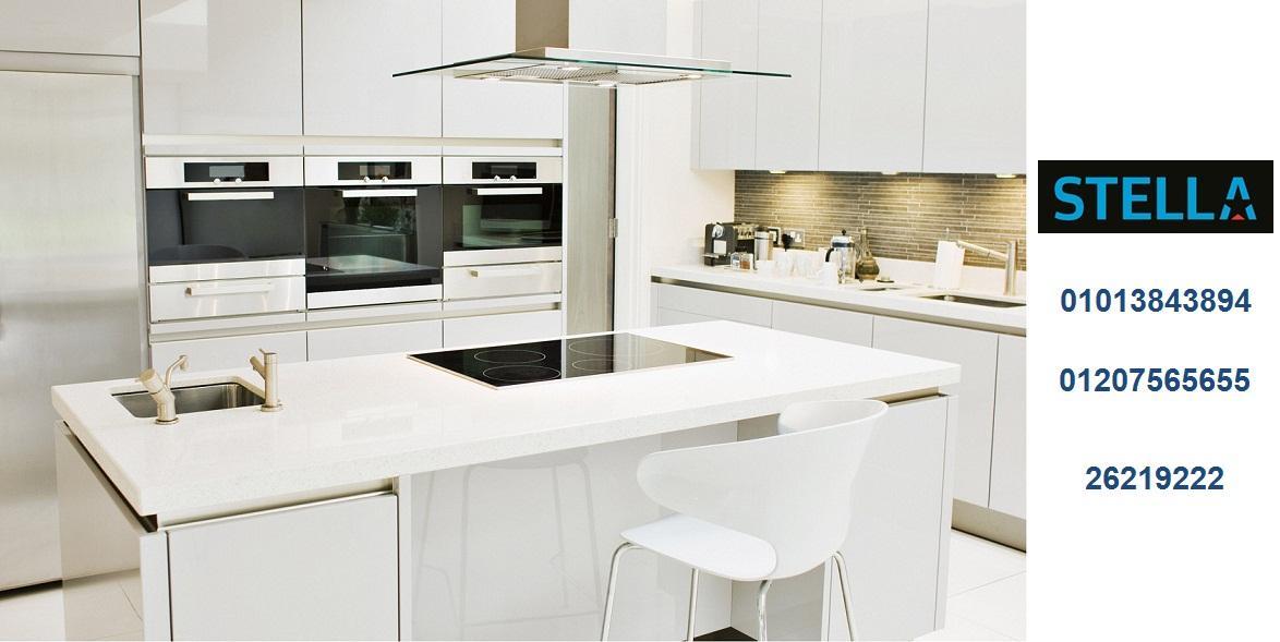 مطابخ اكريلك – مطبخ خشب – مطبخ اكريليك ( للاتصال   01207565655 )  219917647