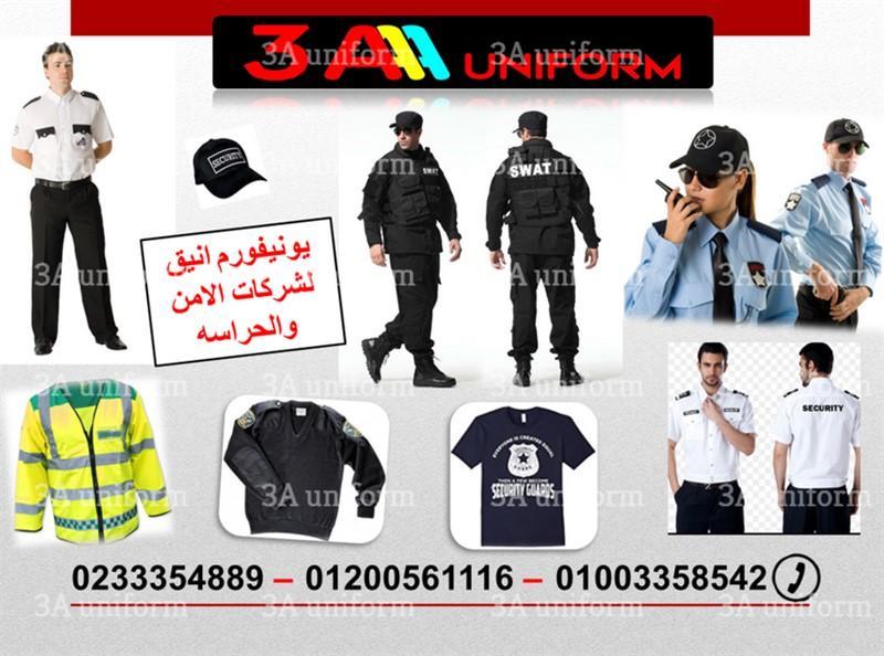 متخصصون في يونيفورم رجال الامن والشرطة والحراسات 178432814