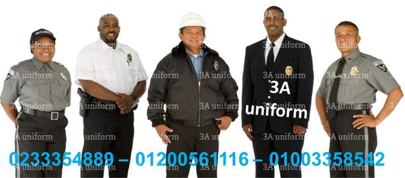 متخصصون في يونيفورم رجال الامن والشرطة والحراسات 547976664