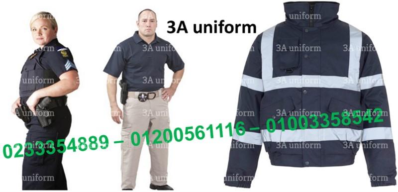 بدلة حارس الامن ويونيفورم لشركات السكيورتي 648244389
