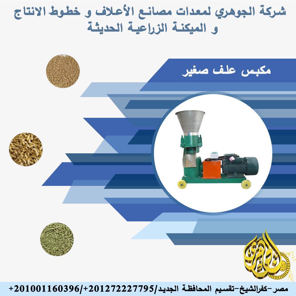منتدى حماه التجاري - البوابة 910951643