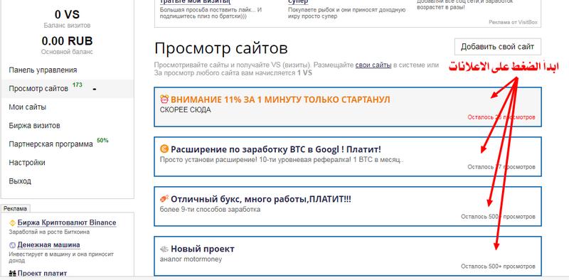 شرح بالصور لاقوى المواقع الروسية للربح 431269677