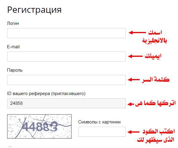 شرح بالصور لاقوى المواقع الروسية للربح 539821510