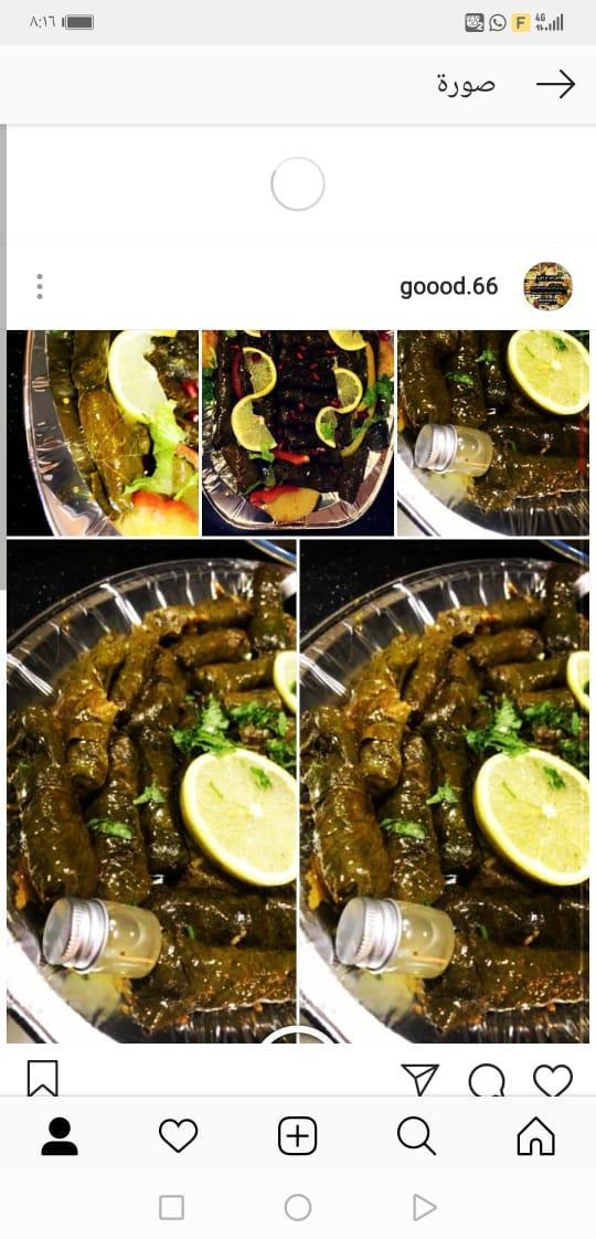 مطبخ جودي Jody kitchen طبخ اشهى الاكلات و الحلويات طبخ +منزلي+طبخ +حلا+ مفرزنات 0547548079 105124468