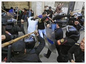 أسباب ثورة 25 يناير Police