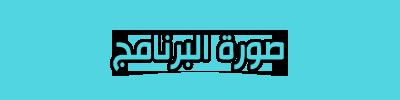 حصريااحدث اصدار مشغل الفلاش الشهير Adobe Flash Player 23.0.0.211 245615892