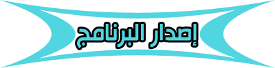 حصريااحدث اصدار مشغل الفلاش الشهير Adobe Flash Player 23.0.0.211 748162493