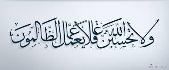 خبري يانسيمة عن مغرم  شجي ولهان عاشقmp3 الإخوة أبوشعر 624417200