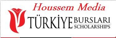 منح للدراسات العليا مقدمة للأجانب من الحكومة التركية 2014 588711035