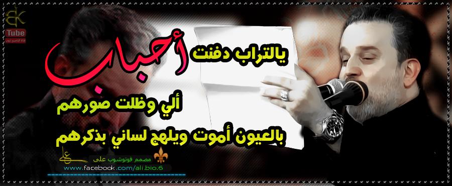 قصة بعنوان عندما تذكرت الإمام الحسين عليه السلام 827575556