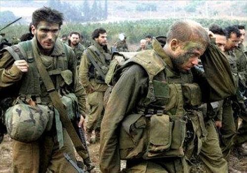 أمن إسرائيل mp3 بالعبري 191592936