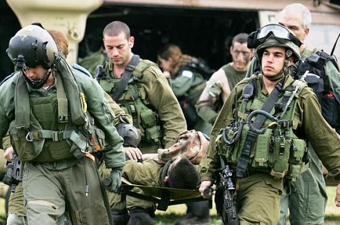 أمن إسرائيل mp3 بالعبري 842829054