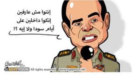 لن نترك غزة وحدها mp3 الرئيس مرسي 576533102