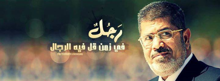 لن نترك غزة وحدها mp3 الرئيس مرسي 774872431