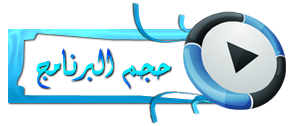 القرآن الكريم الثلاثي الأبعاد Quran 3D 494015763