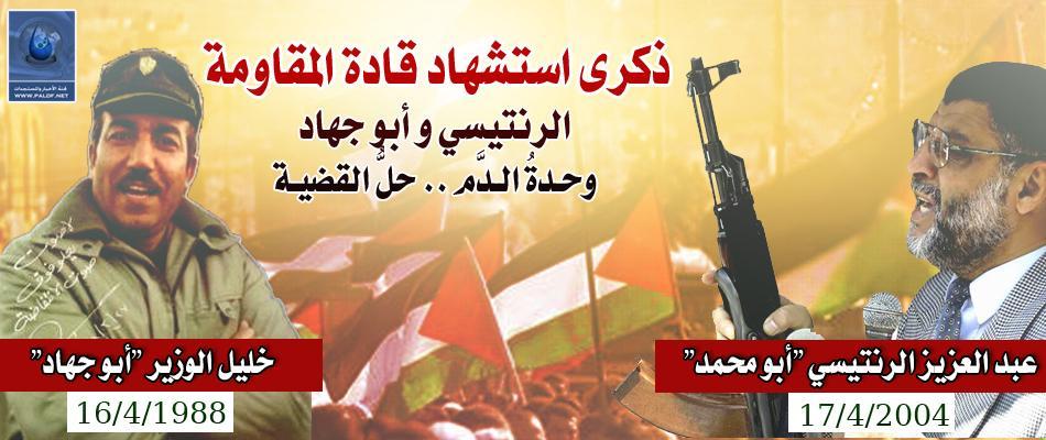 الشعب الفلسطيني ثورة mp3 525956094