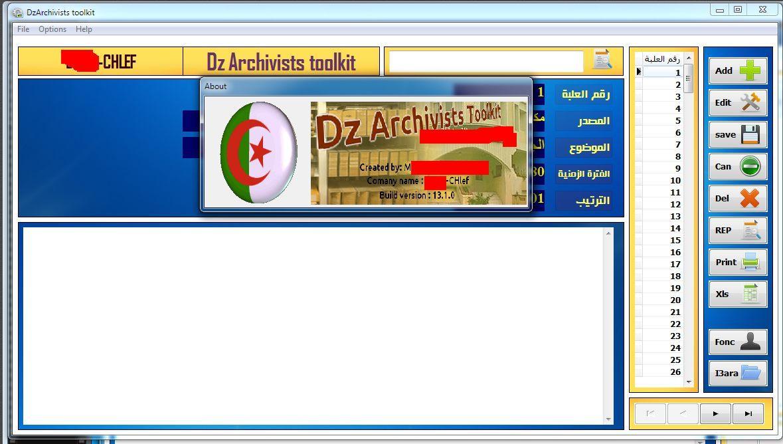 برنامج للارشيف البلدي 555044551