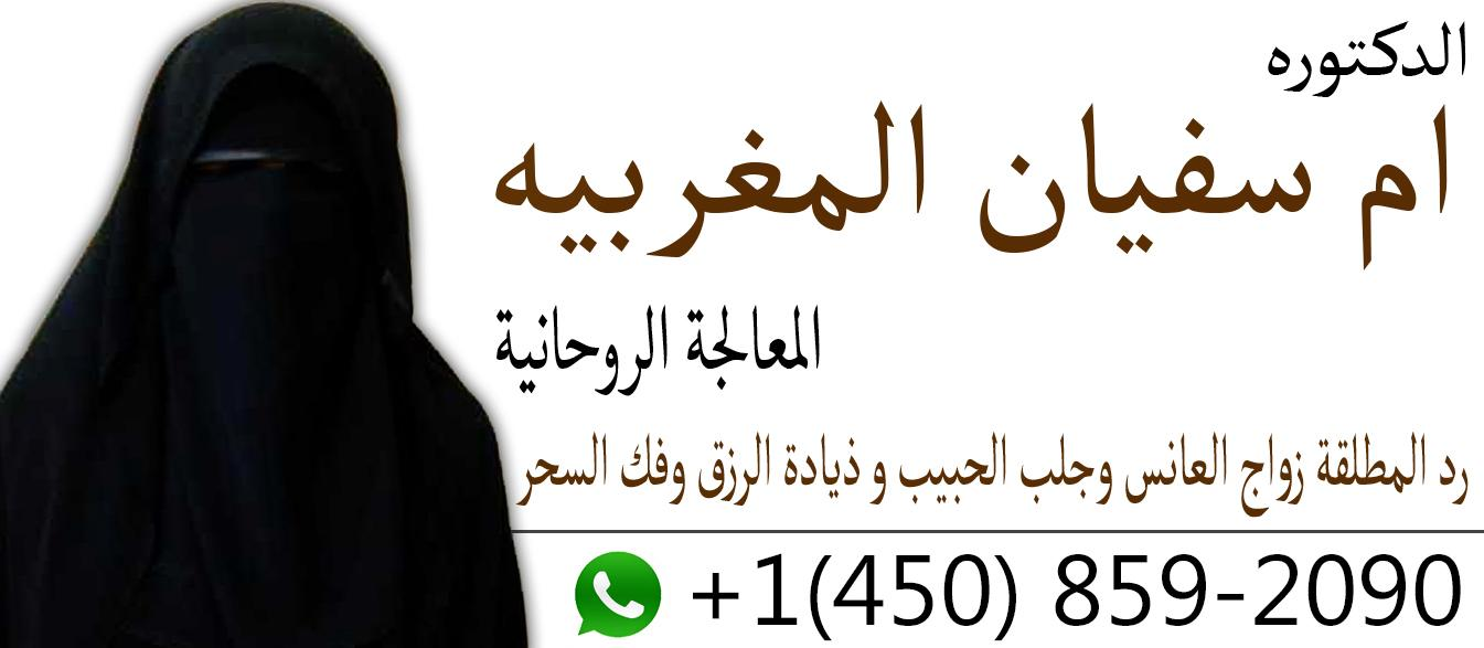 مسائل تتعلق بالغائب | سماحة الشيخة/ أم سفيان المغربيه 230529304