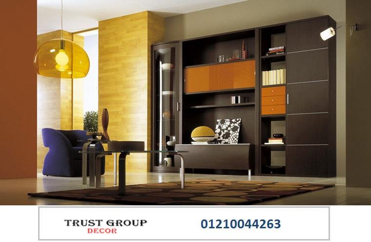 شركة تشطيبات شقق ( فرع التجمع  ) للاتصال   01210044263   324745959