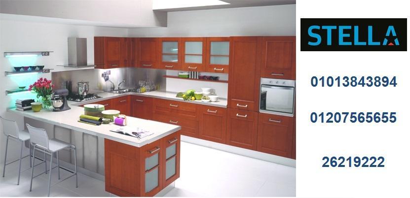 مطبخ بى فى سى  – افضل مطابخ ارو  ( للاتصال  01013843894) 814624113