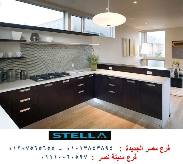 مطبخ pvc - اسعار مميزة  01207565655   319854930