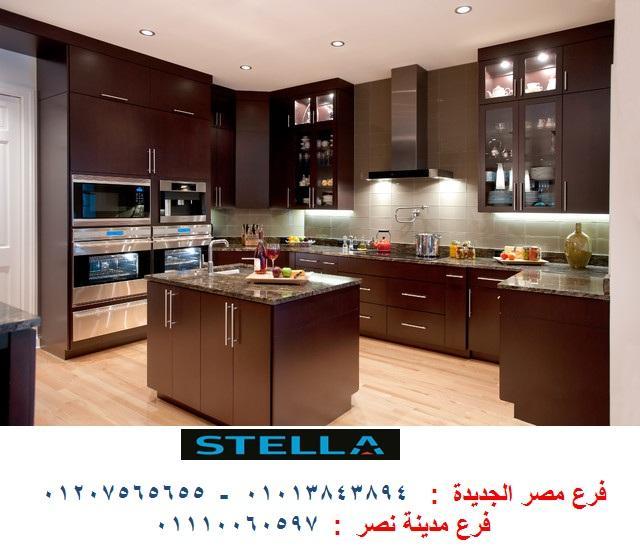 مطبخ pvc - اسعار مميزة  01207565655   457661273