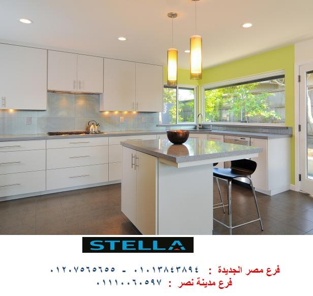 مطبخ pvc - اسعار مميزة  01207565655   507431955