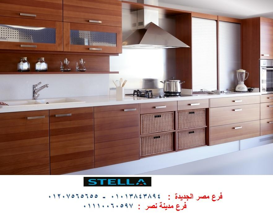 مطبخ pvc - اسعار مميزة  01207565655   788739965