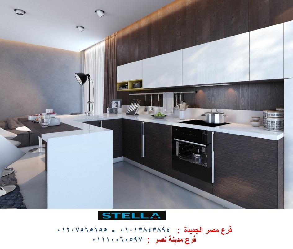 مطبخ pvc - اسعار مميزة  01207565655   826716598