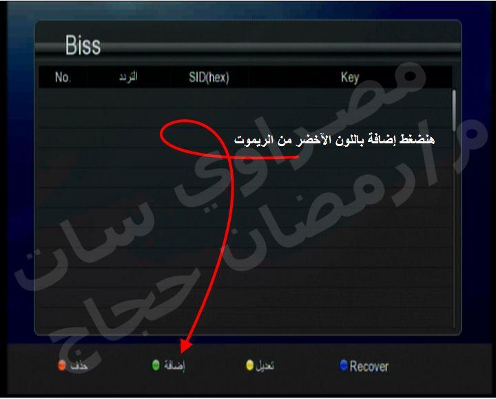 ▓▒░ أدخال الشفرة يدوي لـــ Astra 10000 G HD Mini / 7000 G HD Mini / 9000 G HD Mini / 10000 G Ace HD Mini / 10300 G HD Mini / 10400 HD MINI السوفـت الق 425702424