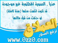 القسم الاسلامى العام