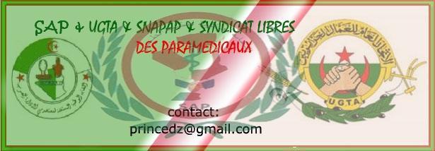 SAP & UGTA & SNAPAP & SYNDICAT LIBRES DES PARAMEDICAUX