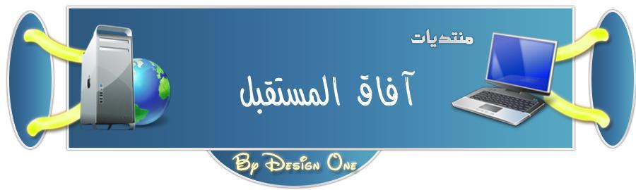 اكبر تجمع عربي لكل الفئات