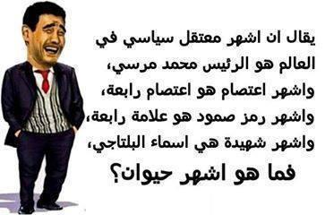 سيسي بيقتل في الثوار mp3 330994018