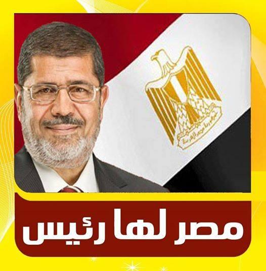 نغمات mp3 محمد أبوراتب 633077056