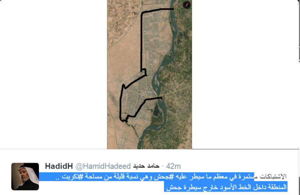 اللهم نصرك الذي وعدت .. بداية الحرب البريه الكبرى على الدولة الاسلامية الهجوم على تكريت من خمسة محاور - صفحة 3 190128389