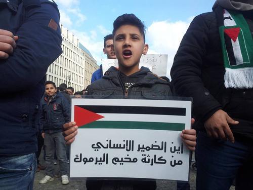 أنا صامد صامد mp3 فلسطين سورية 354805798