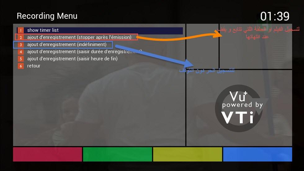 شرح تشغيل جهاز vuplus 776260577