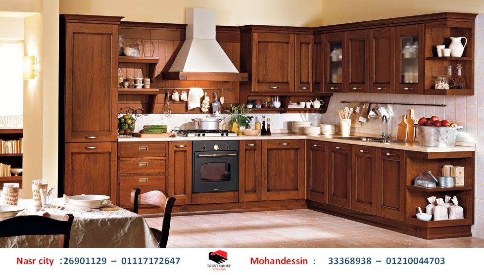 معرض مطابخ  - شركة مطابخ  (  للاستفسار عن سعر المطبخ   01117172647  ) 572288101