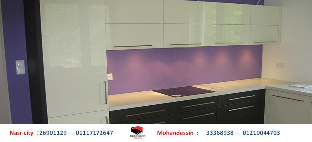 معرض مطابخ  - شركة مطابخ  (  للاستفسار عن سعر المطبخ   01117172647  ) 924895805