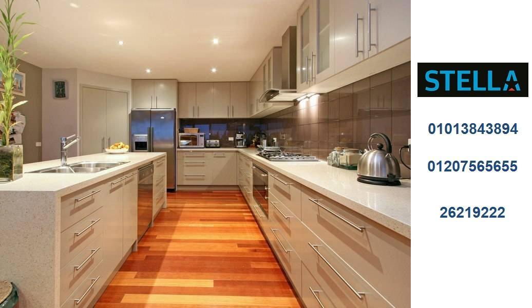مطبخ خشب – مطابخ خشب – مطابخ بولى لاك ( للاتصال   01207565655) 274102382
