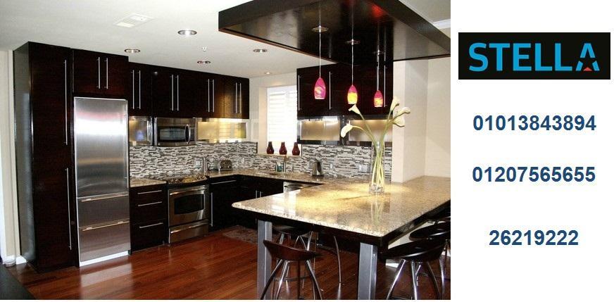 مطبخ خشب – مطابخ خشب – مطابخ بولى لاك ( للاتصال   01207565655) 464562119