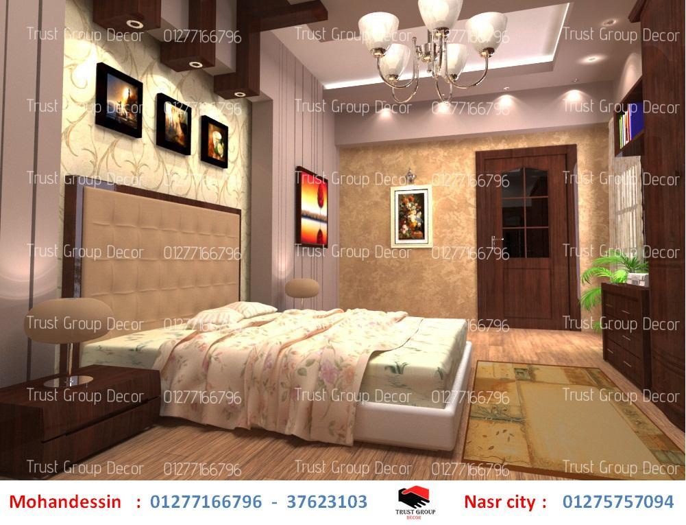 شركة تشطيب وديكور فى مصر – شركة تشطيب وديكور ( للاتصال 01277166796)    824953417