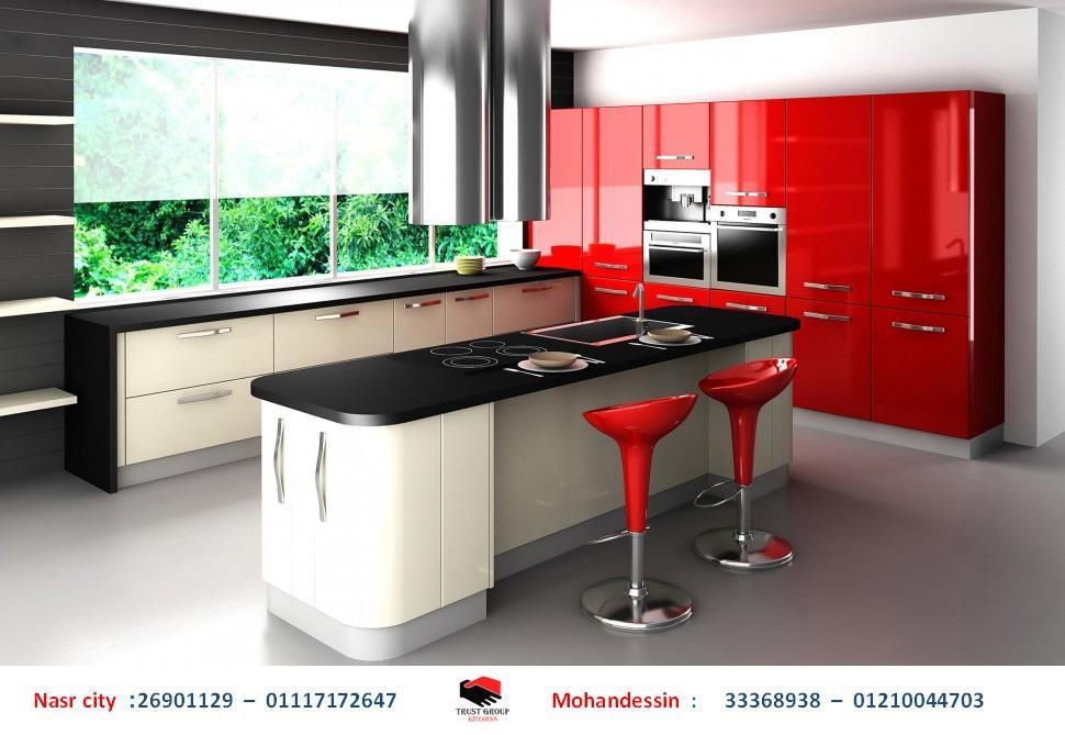 مطبخ pvc    ( للاتصال    01210044703) 319841456