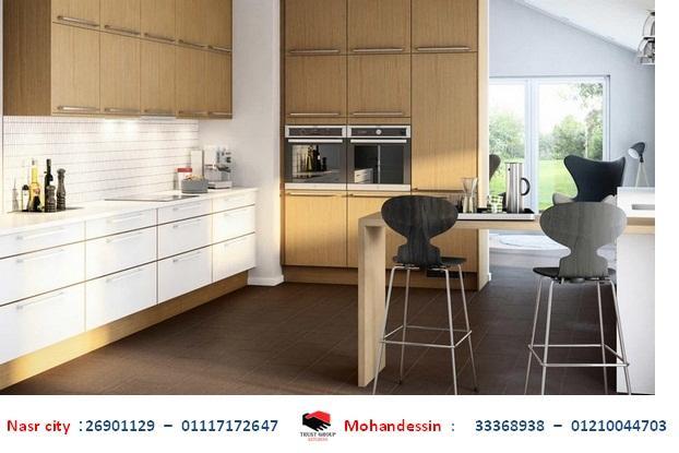 مطبخ pvc    ( للاتصال    01210044703) 922193602