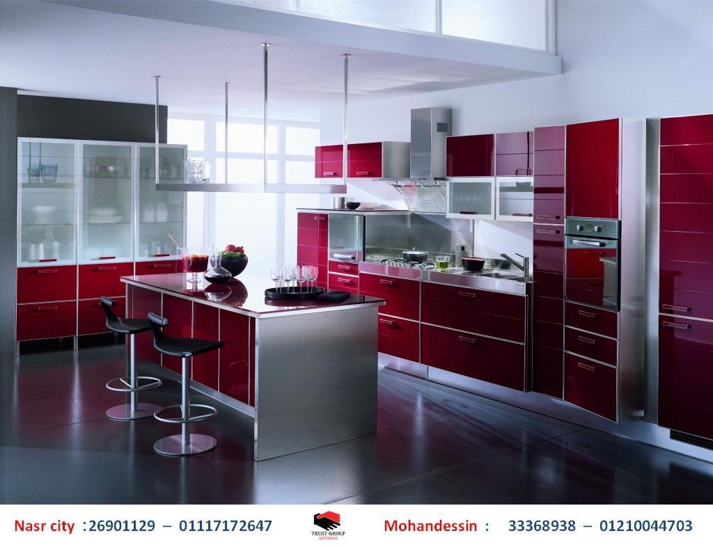 تصميمات مطابخ – اسعار المطابخ فى مصر  ( للاتصال  01210044703) 217193607
