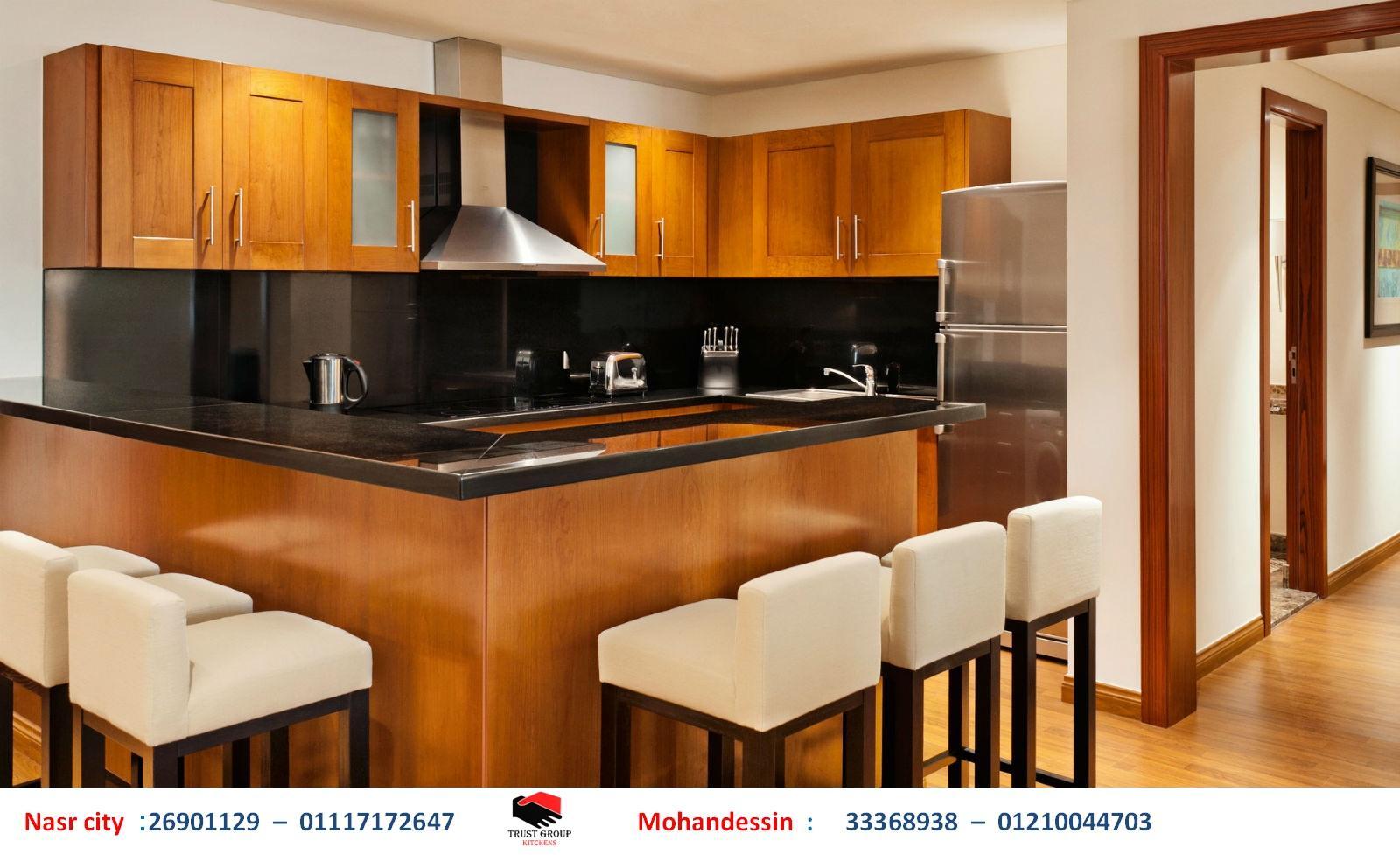 تصميمات مطابخ – اسعار المطابخ فى مصر  ( للاتصال  01210044703) 569400404